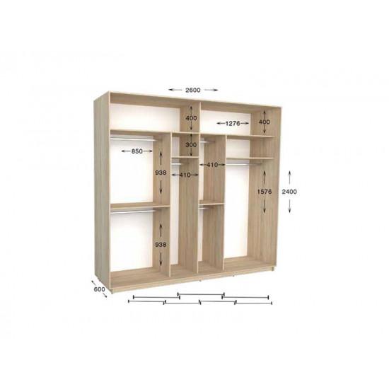 шкаф  купе гарант практик-133/3 2600*450(600)*2200(2400)
